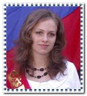 Богатырёва Екатерина
